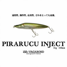 Воблеры Vagabond Pirarucu Inject