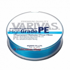 Плетеные шнуры Varivas High Grade (PE4) Blue 300 m