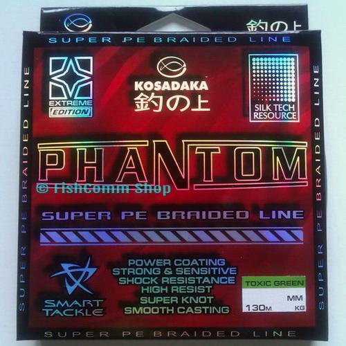 Шнур kosadaka phantom защита камеры желтая для дрона спарк