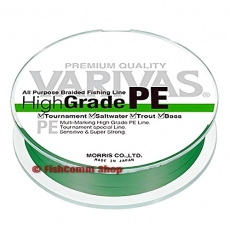 Плетеные шнуры Varivas High Grade (PE4) Green 150 m