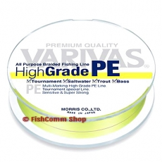 Плетеные шнуры Varivas High Grade (PE4) Yellow 200 m